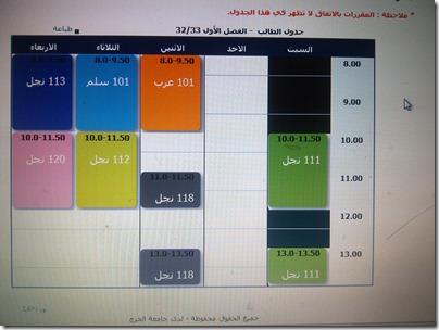 IMG-20110917-00051